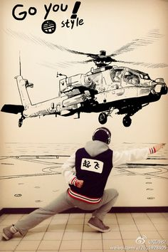 Battle Helicopter Comic Books and Manga Drawings Brought to Life. By Gaikuo-Captain. Comic Books Illustration, Creative Self Portraits, Paper Child, Artist Inspiration, Illustration, Drawings, Drawing Illustrations, Manga Drawing, Self Portrait Drawing