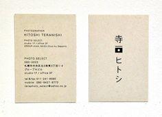 jagda designer awards exhibition 2014 - junya kamada
