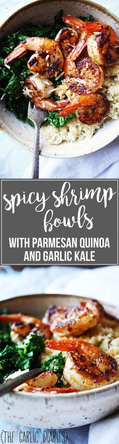 Spicy Shrimp Bowls with Parmesan Quinoa and Garlic Kale [21 Day Fix friendly] - These healthy bowls are quick and easy to make, and they pack SO much fantastic flavor! It's a winner all around! #21dayfix #glutenfree TheGarlicDiaries.com With optimal health often comes clarity of thought. Click now to visit my blog for your free fitness solutions