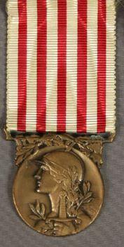 Maryland National Guard World War I Service Medal, now obsolete