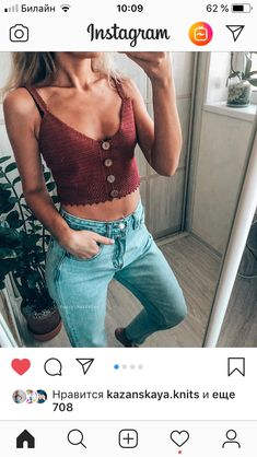 Crochet Top Outfit, Crochet Shirt, Knit Or Crochet, Crochet Clothes, Diy Clothes, Crochet Halter Tops, Crochet Bikini Top, Sweaters For Women, Knitting