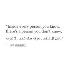 arabic quotes quote, Lyrics, and poem image Arabic English Quotes, Arabic Love Quotes, Muslim Quotes, Religious Quotes, Islamic Inspirational Quotes, Islamic Quotes, Uplifting Quotes, True Quotes, Words Quotes