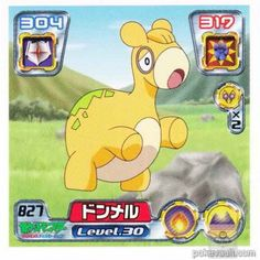 Pokemon Center 2005 Retsuden Series #9 Numel Sticker