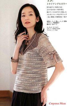Blouses For Women, Sweaters For Women, Men Sweater, Crochet Blouse, Crochet Lace, Crochet Woman, Ladies Boutique, Summer Tops, Crochet Patterns