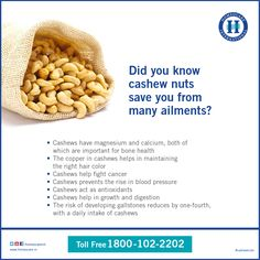 Do you know #cashew nuts save you from many ailments. Check the benefits below
