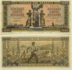 5000 Drachmai 20.6.1942