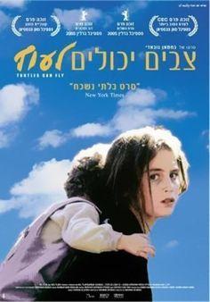Las Tortugas también vuelan (2004) - FilmAffinity