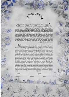 custom ketubah- print of an original Watercolor on  Authentic parchment-digital  print- by KetubahandJudaica on Etsy