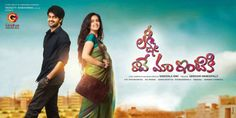 First Look Of Lakshmi Raave Maa Intiki Movie  www.moviemughal.com