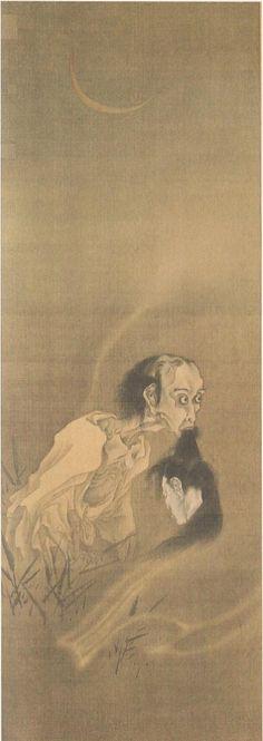 Portrait of a Yurei - Kawanabe Kyosai (1831-1889)