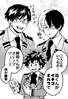Manga, Fujoshi, Anime Love, Boku No Hero Academia, Memes, Haikyuu, Fan Art, Cartoon, Comics