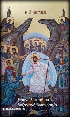 Holy Quotes, Orthodox Icons, Prayers, Comic Books, Spirit, Comics, Anime, Image, Pictures