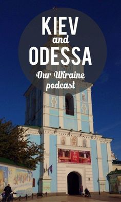 Ukraine hasn't had good press recently, but we found it to be a friendly country with delicious food and amazing architecture. Listen to our Ukraine podcast!