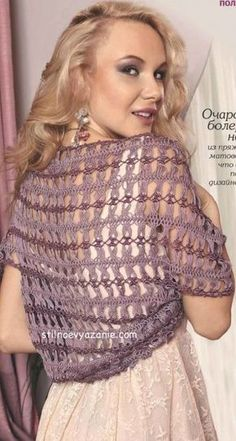 Diy Crafts - Bolero,Shawls-Hairpin lace scarf -in progress Hairpin Lace Crochet, Hairpin Lace Patterns, Broomstick Lace Crochet, Crochet Coat, Crochet Shawl, Crochet Yarn, Crochet Diagram, Crochet Tank Tops, Lace Bolero