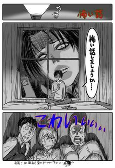 #Levi, that's no way to eat your cutie...hahaha Attack on Levi? #AOT #Erieri