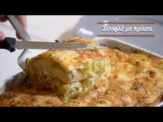 YouTube Greek Recipes, Kid Friendly Meals, Better Life, Lasagna, Quiche, Macaroni And Cheese, Recipies, Cooking Recipes, Vegetarian