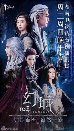 Fantasy Heroes, Fantasy Films, Book Characters, Fantasy Characters, Ice Fantasy Cast, Age Of Youth, Good Morning Call, Song Qian, O Drama