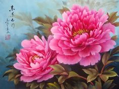 High Quality Original oil painting On Canvas Hand painted Beautiful Peony Flower art Peony Drawing, Peony Painting, Sketch Painting, Silk Painting, Oil Painting On Canvas, Watercolor Flowers, Japanese Painting, Chinese Painting, Art Floral