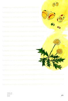 미리보기 Pikachu, Activities, School, Fictional Characters