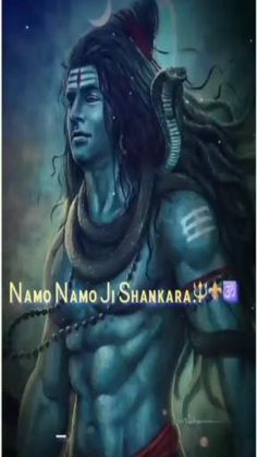 Hanuman Chalisa Song, Hanuman Pics, Photos Of Lord Shiva, Lord Shiva Hd Images, Cute Images With Quotes, Inspirational Quotes With Images, Lord Shiva Hd Wallpaper, Lord Krishna Wallpapers, India Republic Day Images