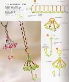 Crystal Umbrella  - Beaded Jewelry Patterns 水晶串珠雨伞:
