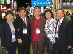 6회 한상대회  세계 각지역 회장님과 이사들