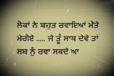 Meri Maut - Sad Punjabi Comment With Picture