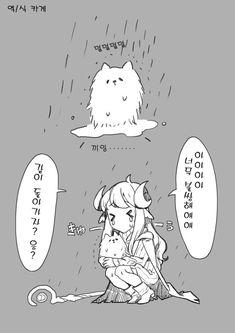 마녀 만화 - 마녀와 털뭉치.manhwa ※ 원제 : 魔女集会で会いましょう 쉽가능 출처 │AOONI 픽시브 ht...