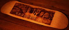 Personalized Skateboard Deck by HAWKESPYROGRAPHY on Etsy, $275.00