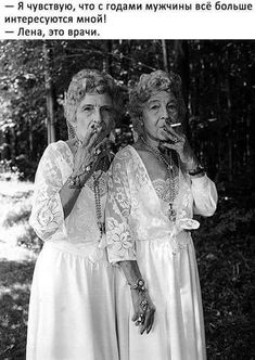 Twin Prostitutes, Date UnknownPhotography By Mary Ellen Mark Mary Ellen Mark, Black And White Picture Wall, Black And White Pictures, Artistic Photography, Street Photography, Art Alevel, Still Life 2, Circus Art, Zoom Photo