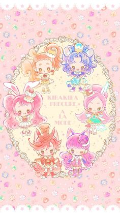 Chibi Kira Kira Precure a la Mode Cute Kawaii Drawings, Kawaii Art, Kawaii Anime, Sanrio Wallpaper, Kawaii Wallpaper, Aztec Wallpaper, Pink Wallpaper, Screen Wallpaper, Pretty Cure