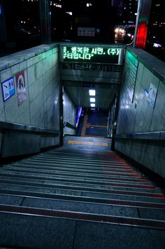 Cyberpunk Neo-Noir - Subway in Myeongdong, Seoul, South Korea, 2013 - Photo by Yasmin Istanbouli on Aesthetic Korea, Night Aesthetic, City Aesthetic, Travel Aesthetic, Aesthetic Photo, Aesthetic Pictures, Aesthetic Outfit, Neo Grunge, Grunge Style