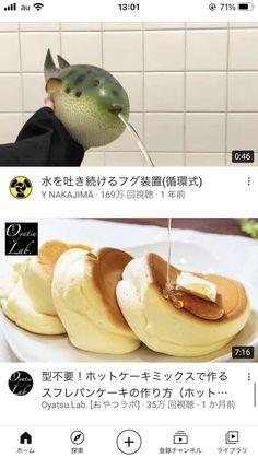 Haha Funny, Funny Cute, Funny Jokes, Stupid Memes, Dankest Memes, Funny Photos, Funny Images, Japanese Funny, Baby Tumblr