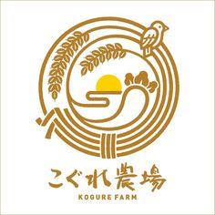 2 Logo, Typo Logo, Logo Sign, Symbol Logo, Japan Logo, Japan Graphic Design, Typographie Logo, Farm Logo, Logo Design Inspiration