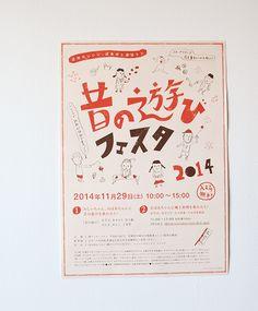mukashino_01