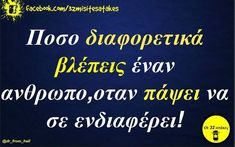 Question Of The Day, This Or That Questions, Greek Quotes, Relationships, Spirit, Notes, Sofa, Writing, Sayings
