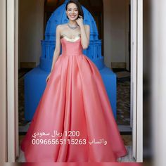 6532ee3cb فساتين سهرة مختلفة · Ball Gowns, Backless Homecoming Dresses, Prom Party  Dresses, Ball Dresses, Dance Outfits