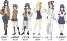 Manga Girl, Manga Anime, Anime Art, Girls Characters, Anime Characters, Mai Sakurajima, Kawaii Anime Girl, Anime Girls, Another Anime
