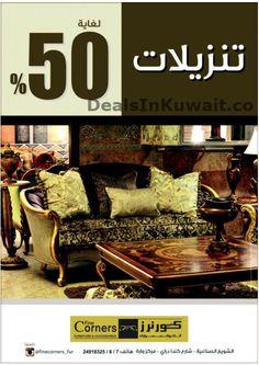 Upto 50% discount at Fine Corners Furniture   Deals in Kuwait
