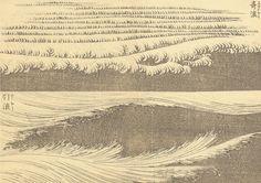 drawings of friends Japanese Art Modern, Japanese Waves, Japanese Prints, Art Occidental, Katsushika Hokusai, Drawings Of Friends, Japanese Illustration, Art Japonais, Japan Art