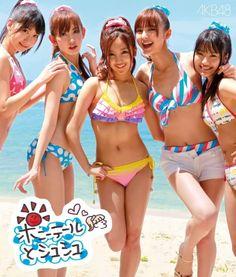 Kashiwagi Yuki, Kojima Haruna, Itano Tomomi, Shinoda Mariko, Kitahara Rie - Everyday Album #AKB48
