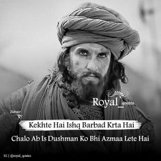 Nav jivan Quotes About Hate, Love Quotes, Royal Quotes, Fake Friendship, Beard Quotes, Inspirational Quotes About Success, Motivational Quotes, Attitude Quotes For Boys, Bollywood Quotes