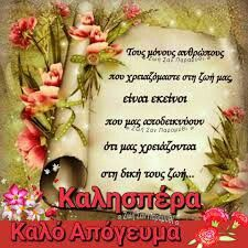 Greek, Frame, Recipes, Picture Frame, Ripped Recipes, Frames, Greece, Cooking Recipes