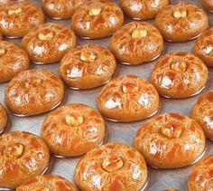 Şekerpare Kadincatarifler.com - En Pratik, Lezzetli ve Nefis Yemek Tarifleri Sitesi