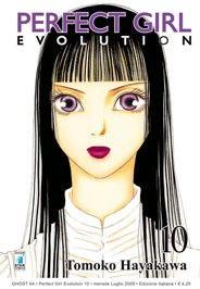 Shoujo, Evolution, Disney Characters, Fictional Characters, Disney Princess, Anime, Cartoon Movies, Anime Music, Fantasy Characters