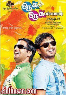 Oru Kal Oru Kannadi Tamil Movie Online(2012)[U]