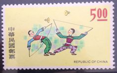 Circus stamp from my collection