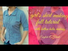 In this video i will teach you how to make ladies shirt drafting cutting and stitching in hindi. watch this easy step by step video tutorial to do it yoursel. Shirt Patterns For Women, Dress Shirts For Women, Shirts For Girls, Blouses For Women, Ladies Shirt Pattern, Ladies Shirts, Dress Tutorials, Sewing Tutorials, Sewing Projects