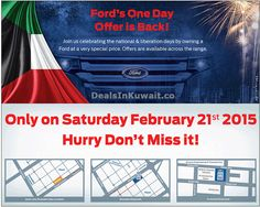 Ford's One Day offer is back in Kuwait – 19 February 2015 Liberation Day, Car Deals, February 2015, One Day, Ford