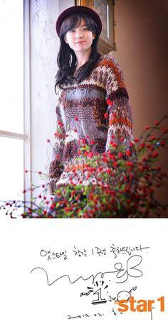 Han Hyo Joo 425 Dong Yi, Han Hyo Joo, Korean Beauty, Most Beautiful, Deep, Woman, Art, Women